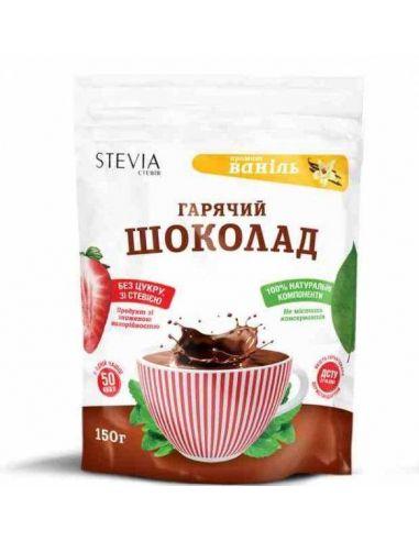 Горячий Шоколад Stevia, аромат ваниль,150г