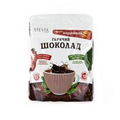 Гарячий Шоколад з ароматом карамелі, Stevia, 150