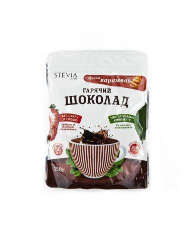 Горячий Шоколад Stevia, аромат карамель,150г