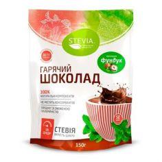 Горячий Шоколад Stevia, аромат фундук,150г