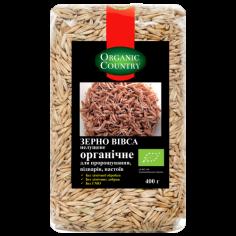 Зерно овса не очищеного для проращивания, Украина, Organic Country,400г