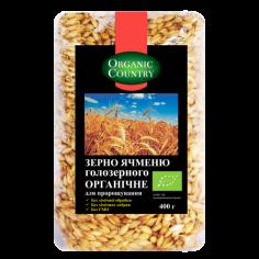 Зерно ячменя голозерного для проращивания, Украина, Organic Country,400г