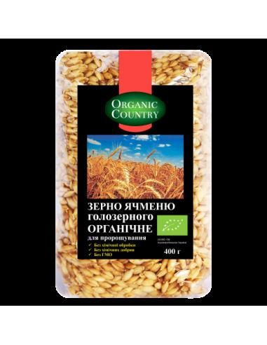 Хлебцы капустные, Сыроед, 100г.
