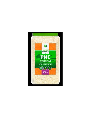 Рис арборио, NATURAL GREEN,400г