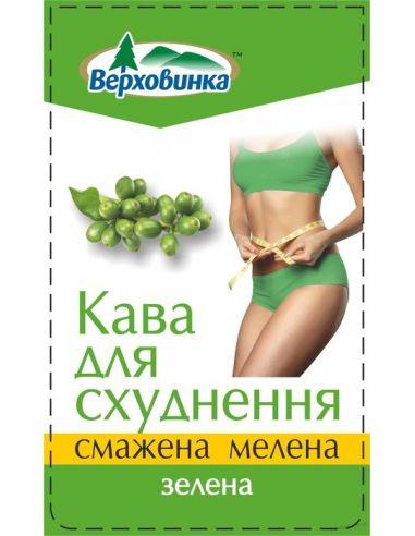 Зеленый кофе фито, Верховина, 200г