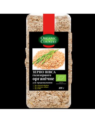 Зерно овса голозерного для проращивания, Украина, Organic Country, 400г