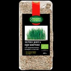 Зерно жита для пророщування, Україна, Organic Country, 400г