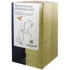 Чай Очищение души, Sonnentor, 27 г