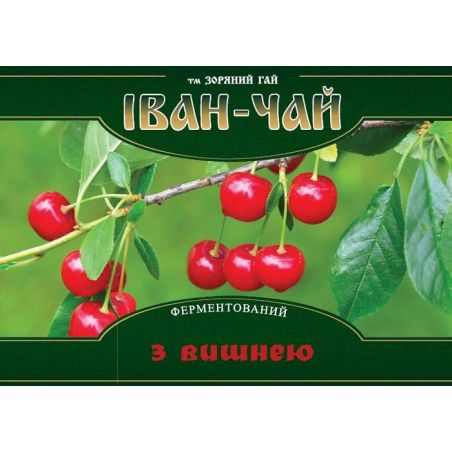 Іван чай ферментований з вишнею, Зоряний Гай, 100г
