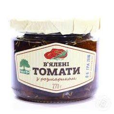 Вялені томати з розмарином, Інша їжа, 270г