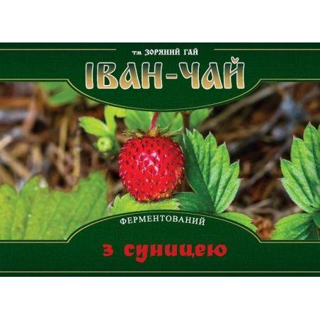 Іван чай ферментований з суницею, Зоряний Гай, 100г