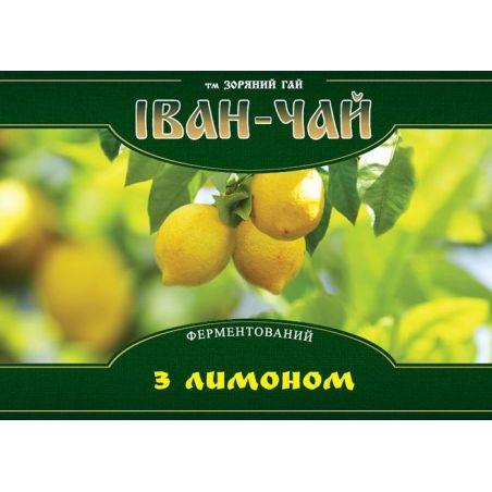 Іван чай ферментований з лимоном, Зоряний Гай, 100г