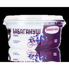 Бабагануш, Hungery Papa, 250г