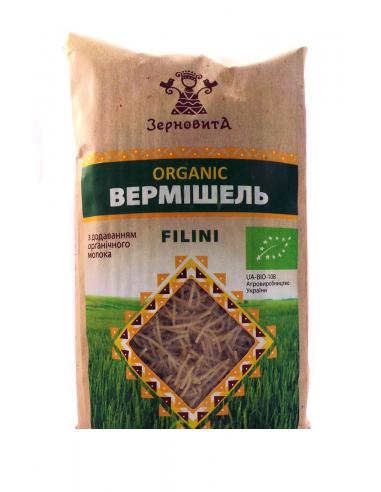 """Макароны """" Filini"""", Зерновита, 500г"""
