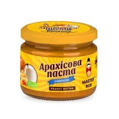 Паста арахисовая с кокосом, Мастер Боб, 300г