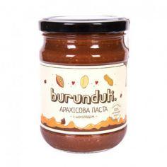 Паста арахісова з шоколадом, БУРУНДУК, 250г