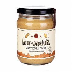 Паста арахісова кранч, БУРУНДУК, 250г