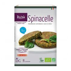 Бургер на основі шпинату органічний, Biolab
