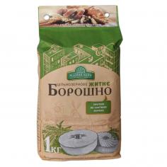 Борошно цільнозернове жорнового помелу Пшеничне, Зелений млин, 2 кг