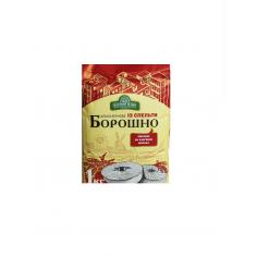 Борошно цільнозернове жорнового помелу із спельти, Зелений млин, 1 кг
