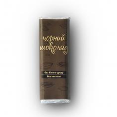 Шоколад чорний без добавок, Vegan Sweets, 20г