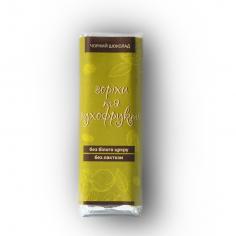 Шоколад чорний горіхи-сухофрукти, Vegan Sweets, 20г