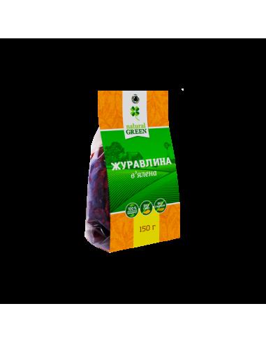 Журавлина в'ялена, Natural Green, 150г