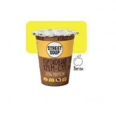 Крем-суп Гороховий, STREET SOUP, 50г стакан