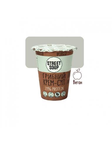 Крем-суп Грибний, STREET SOUP, 50г стакан