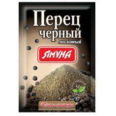 Перець чорний мелений, Ямуна 50г