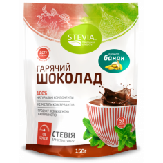 Гарячий Шоколад з ароматом банана, Stevia, 150г