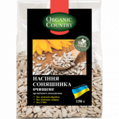 Насіння соняшнику очищене, Україна, Organic Country, 150г