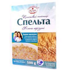 Пластівці пшеничні Спельта, Козуб Продукт, 500г