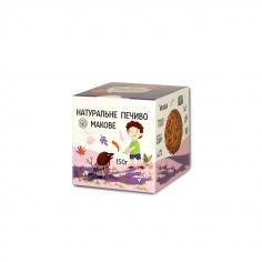 Печиво макове, Кохана, 150 г