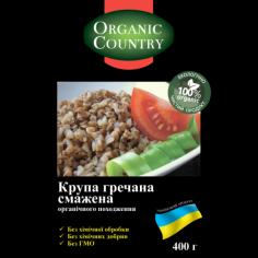 Крупа гречана обсмажена, Україна, Organic Country, 400г