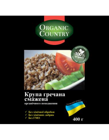 Крупа гречневая обжаренная, Украина, Organic Country, 400г