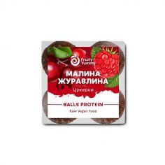 Цукерки малина-журавлина, Fruity Yummy, 75г