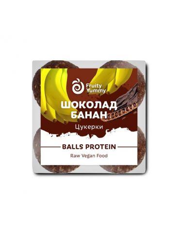 Цукерки шоколад-банан, Fruity Yummy, 75г