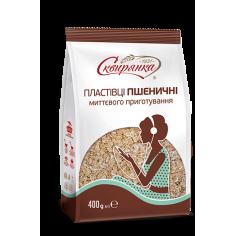 Пластівці пшеничні (не потребують варки), Сквирянка, 400г