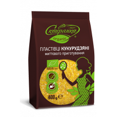 Пластівці кукурудзяні огранічні (не потребують варки), Сквирянка, 400г