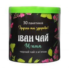 Іван чай з мятою (тубус), 30пак