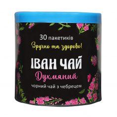 Іван-чай духмяний (тубус), 30пак