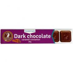 Шоколад темний...