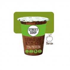 Крем-суп Шпинатний, STREET SOUP, 50г стакан
