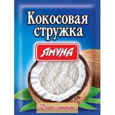Стружка кокосова, Ямуна, 100г