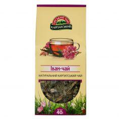 Іван чай, Карпатський Гірський чай, 40г