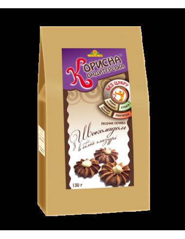 """Печиво пісочне, Шоколад у білій глазурі, """"Корисна Кондитерська"""", 130 г"""