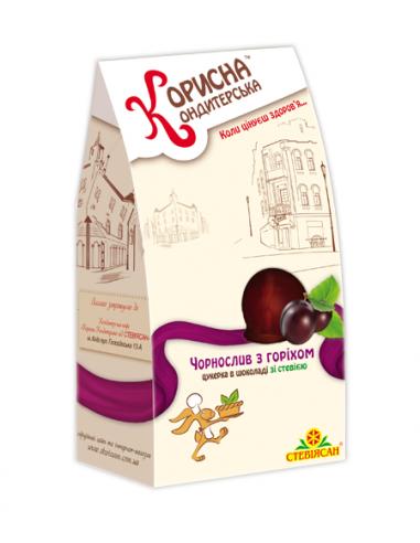 """Шоколадні цукерки """"Чорнослив з горіхом в шоколаді"""", Корисна Кондитерська, 1000 г"""