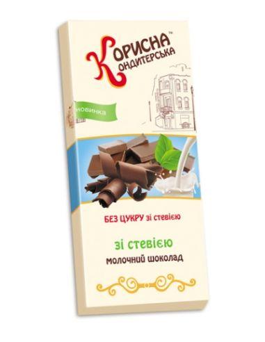 Шоколад молочний, СТЕВІЯСАН, 100 г