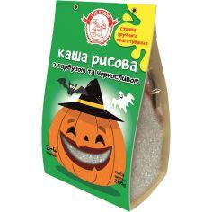 Каша рисова з гарбузом і чорносливом, Сто Пудов, 280г